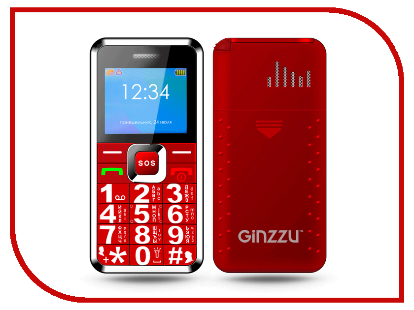 Сотовый телефон Ginzzu MB505 Red телефон