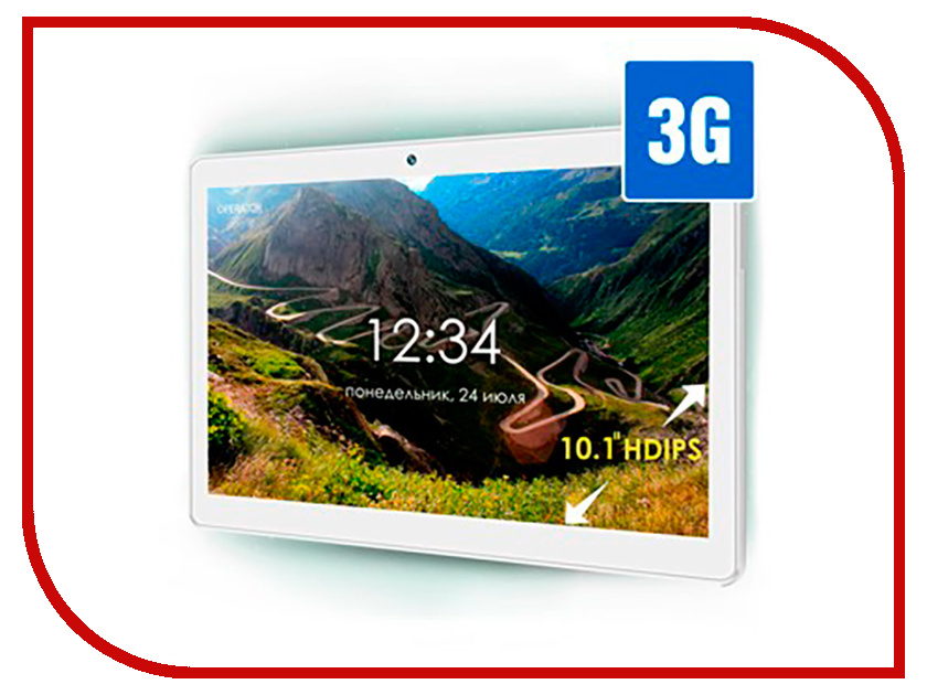 Фото Планшет Ginzzu GT-1045 Gold (Spreadtrum SC7731G 1.3 GHz/1024Mb/8Gb/GPS/3G/Wi-Fi/Bluetooth/Cam/10.1/1280x800/Android)