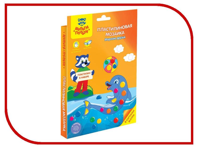 Набор для лепки Мульти-Пульти Морские друзья ПМ_15263 набор для лепки фантазер глина голубая 217011