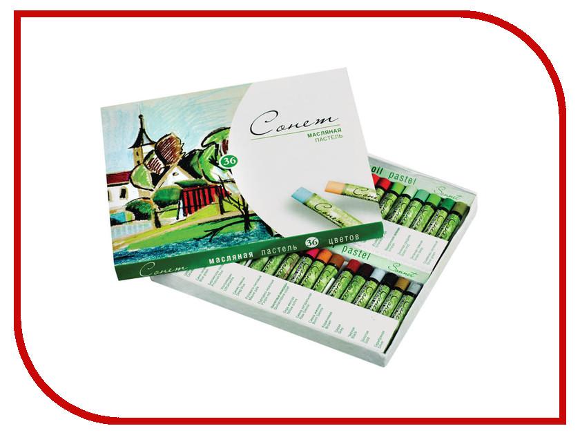 цена Пастель масляная Невская Палитра Сонет 36 цветов 7041157