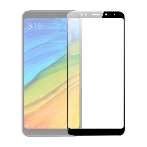 Аксессуар Защитное стекло BoraSCO для Xiaomi Redmi 5 Full Cover Black