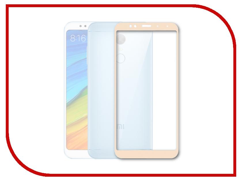 Аксессуар Защитное стекло Xiaomi Redmi 5 BoraSCO Full Cover Gold аксессуар защитное стекло meizu u10 borasco 0 2mm