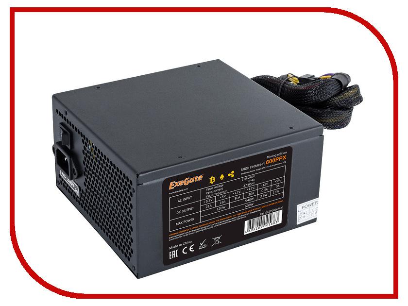 Блок питания ExeGate ATX-600PPX 600W Mining Edition Black 270866 блок питания exegate atx 450ppe 450w black