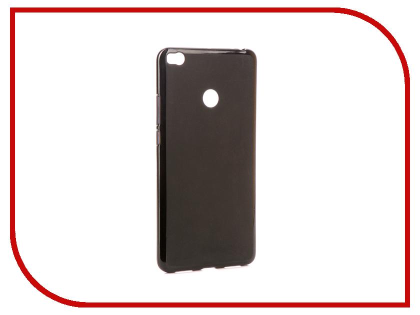 Аксессуар Чехол Xiaomi Mi Mix 2 Svekla Silicone Black SV-XIMIMIX2-MBL аксессуар чехол xiaomi mi mix 2 svekla silicone transparent sv ximimix2 wh