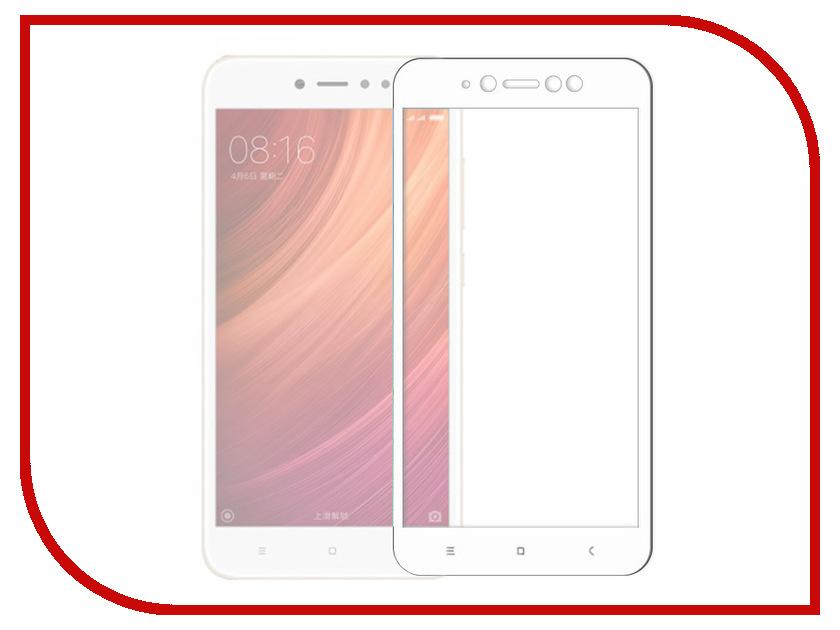 Аксессуар Защитное стекло Xiaomi Redmi 5A Mobius 3D Full Cover White аксессуар защитное стекло samsung galaxy a8 plus 2018 mobius 3d full cover black