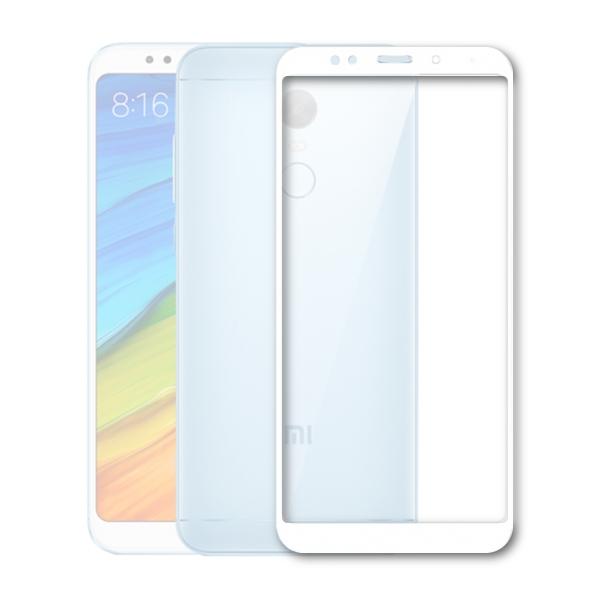 Аксессуар Защитное стекло Mobius для Xiaomi Redmi 5 3D Full Cover White аксессуар противоударное стекло для xiaomi redmi 4x innovation 2d full glue cover white 12721