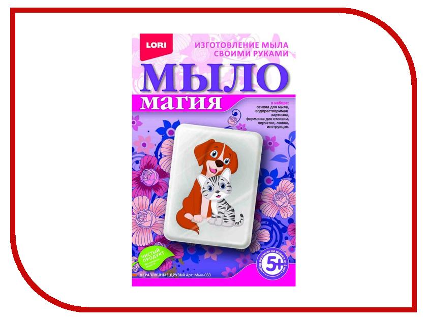 Набор Lori Мыло магия Неразлучные друзья Мыл-033