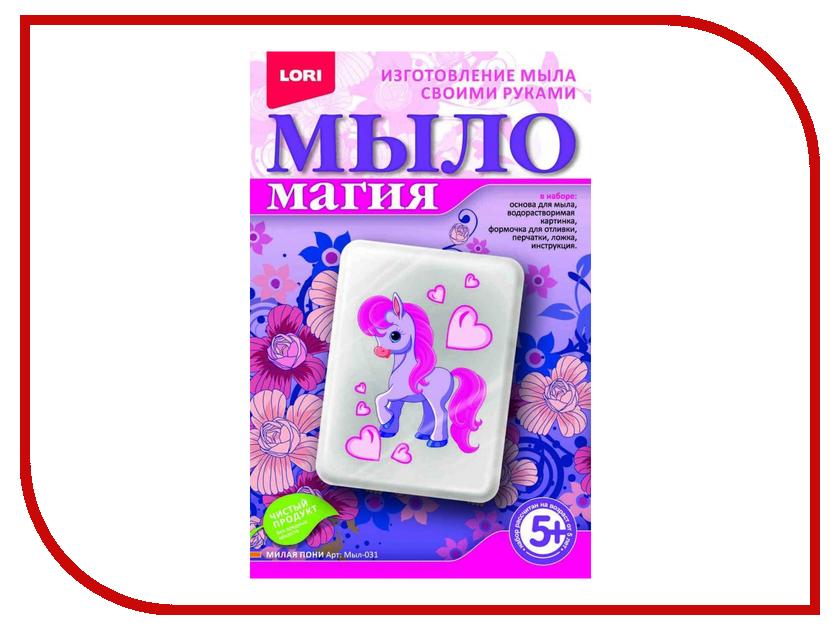 Набор Lori Мыло магия Милая пони Мыл-031