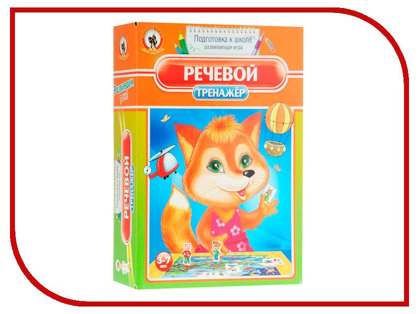 Настольная игра Русский Стиль Речевой тренажер 03406 русский стиль