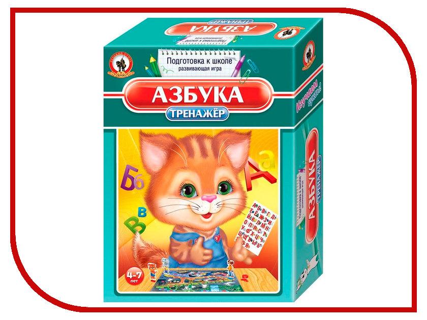 Настольная игра Русский Стиль Азбука 03400 настольная игра стиль жизни доббль ут000001805