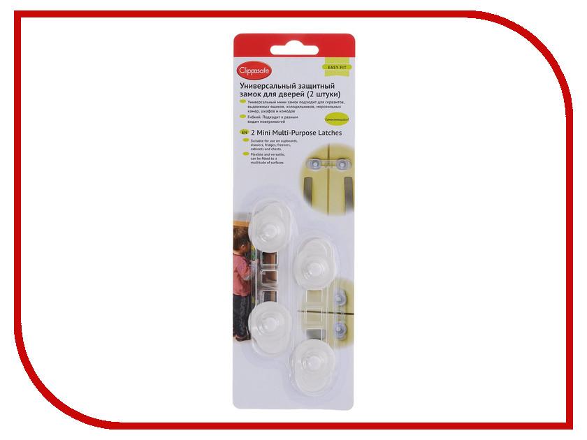 Замок Clippasafe CL85ru White-Transparent clippasafe clippasafe ворота безопасности металлические