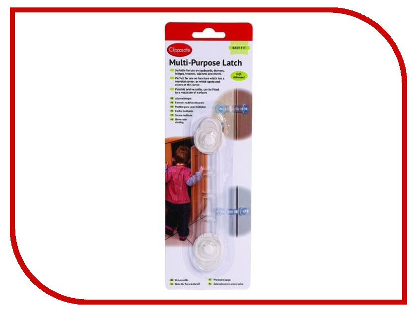 Замок Clippasafe CL84ru White-Transparent
