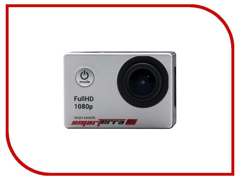 цены на Экшн-камера Smarterra B2+ Silver BSB2PSL