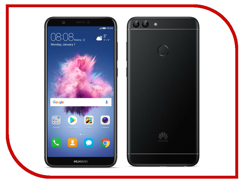 Сотовый телефон Huawei P smart 32GB Dual Sim Black сотовый телефон huawei ascend mate 8 32gb grey