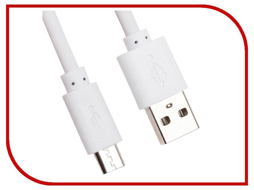 Аксессуар Liberty Project USB - Micro USB 2m White 0L-00027922 аксессуар liberty project usb micro usb 1m волны black white 0l 00033136