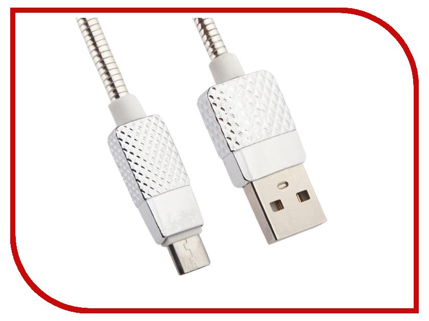 Аксессуар Liberty Project USB - Micro USB Гламурный Ананас Silver 1m 0L-00036302 аксессуар liberty project usb micro usb 1m волны black white 0l 00033136