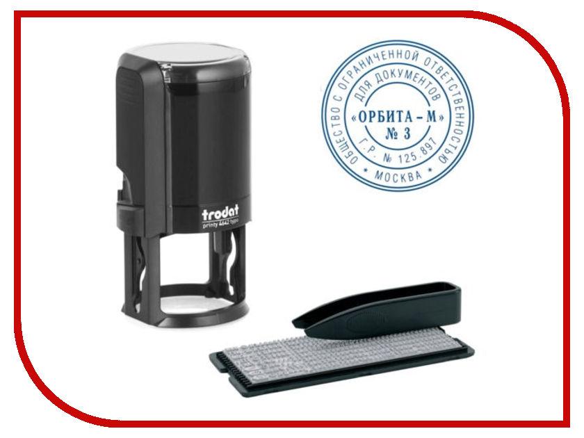 Здесь можно купить 4642 R1.5  Печать самонаборная Trodat 4642 R1.5 Blue 66622