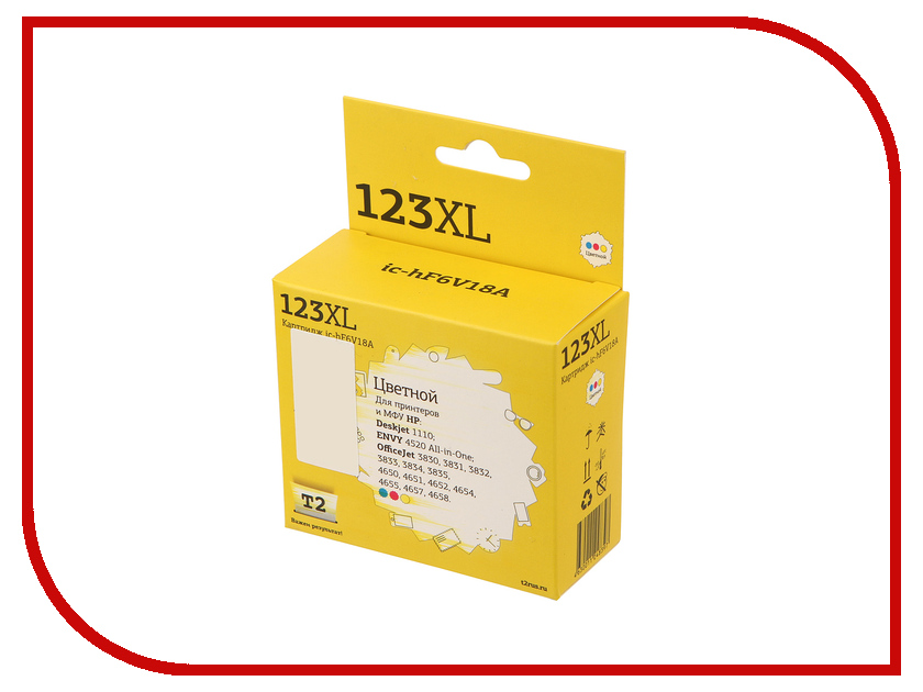 Картридж T2 Multicolor для HP Deskjet 1110/2130/2131/2132/2133/2134/2620/2630/2632/3639/ENVY 4520/OfficeJet 3830/3831/3832/3833/3834/3835/4650/4651/4652/4654/4655/4657/4658/5255 for hp 63 black ink cartridge for hp deskjet 2130 2135 1110 3635 3632 3630 officejet 3830 4650 4655 printer for hp 63xl