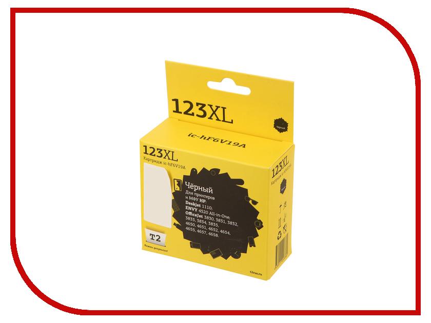 Картридж T2 Black для HP Deskjet 1110/2130/2131/2132/2133/2134/2620/2630/2632/3639/ENVY 4520/OfficeJet 3830/3831/3832/3833/3834/3835/4650/4651/4652/4654/4655/4657/4658/5255 картридж t2 ic hf6v19a 123xl black черный для hp deskjet 1110 envy 4520 officejet 3830 3831 3832 3833 3834 3835 4650 4651 4652 4654 4655 4657 4