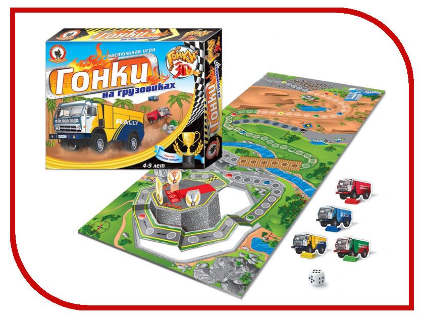 Настольная игра Русский Стиль Гонки 3D. Гонки на грузовиках 03847 / 236380 гонки на черепахах