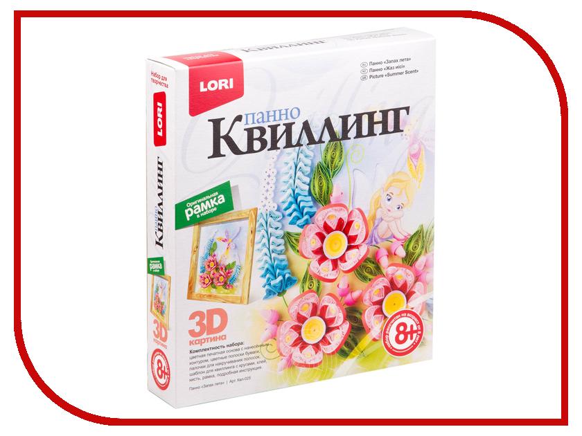 Набор Lori 3D Квиллинг-панно Запах лета Квл-025 / 254784 квиллинг сколько стоит