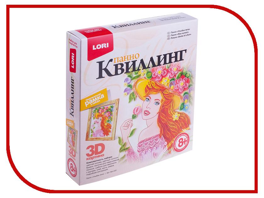 Набор Lori 3D Квиллинг-панно Улыбка лета Квл-020 / 221386 квиллинг сколько стоит