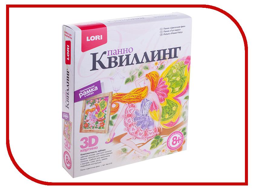 Набор Lori 3D Квиллинг-панно Цветочная фея Квл-019 / 221387