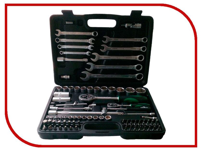 Набор инструмента Сервис Ключ 71082 набор шоферского сервис ключ инструмента 2
