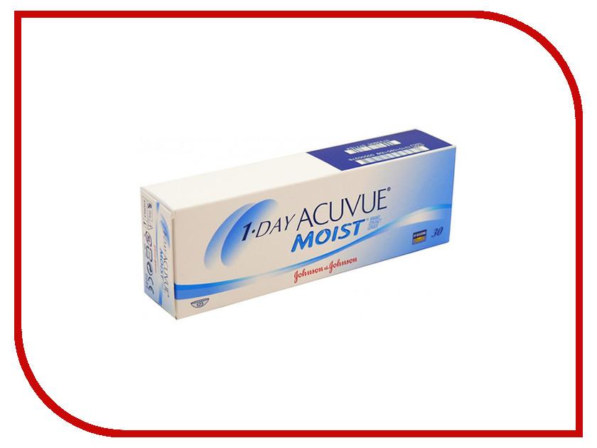 Контактные линзы Johnson & Johnson 1-Day Acuvue Moist (30 линз / 8.5 / -7) линзы контактные 1 day acuvue moist 1день 8 5 5 5d 90шт