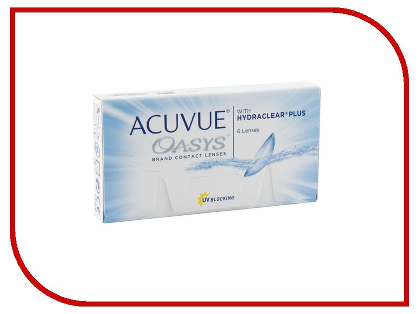 Контактные линзы Johnson & Johnson Acuvue Oasys with Hydraclear Plus (6 линз / 8.4 / -8) контактные линзы johnsonjohnson acuvue oasys 12 шт r 8 8 d 06 50