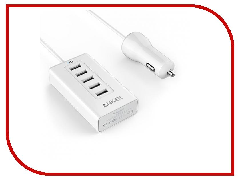 Зарядное устройство Anker PowerDrive 5XUSB 50W White A2311021 зарядное устройство орион 265