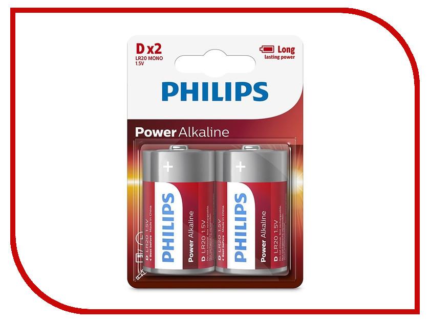 Батарейка D Philips LR20P2B/10 (2 штуки ) батарейка d minamoto 1 5v r20 sr2 2 штуки