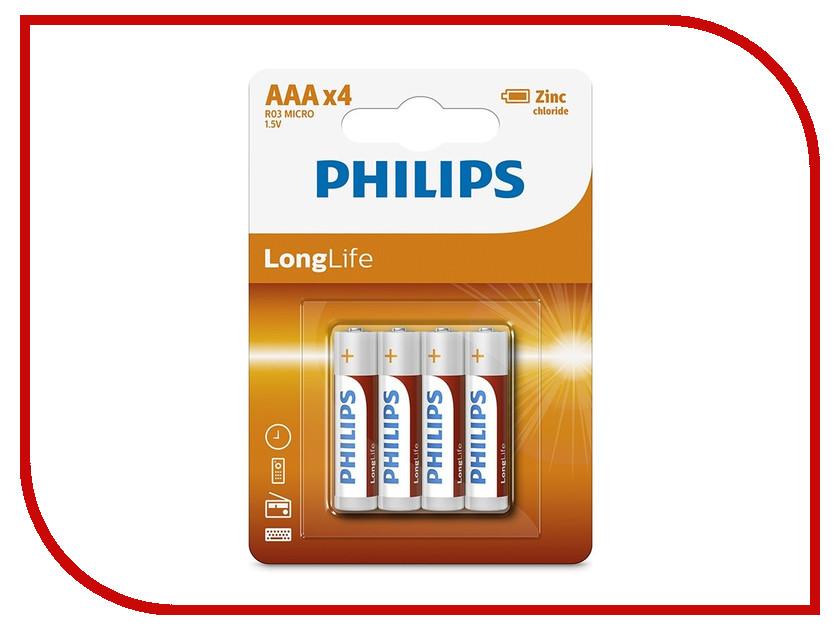 Батарейка AAA Philips R03L4B/10 ( 4 штуки ) батарейка aaa philips lr03e2b 10 ultra 2штуки