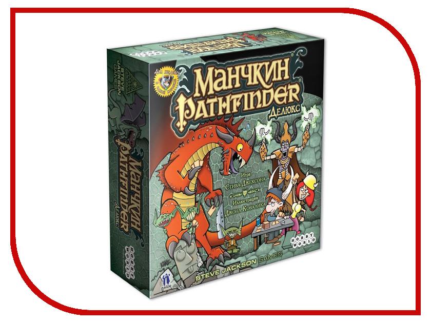 Настольная игра Hobby World Манчкин Pathfinder 1497 настольная игра карта сокровищ hobby world