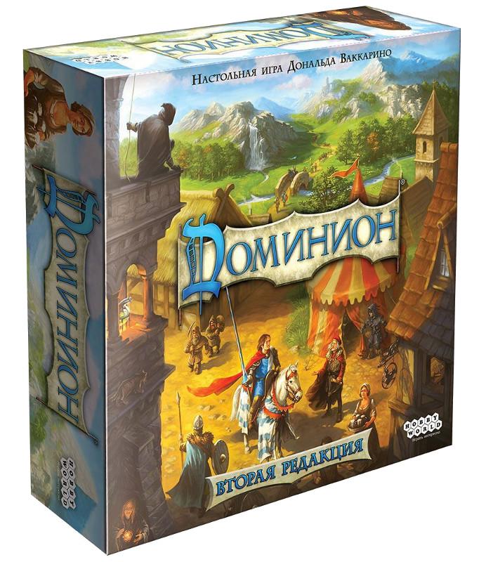Настольная игра Hobby World Доминион Вторая редацкия 1868 настольная игра hobby world пиратские короли 1597