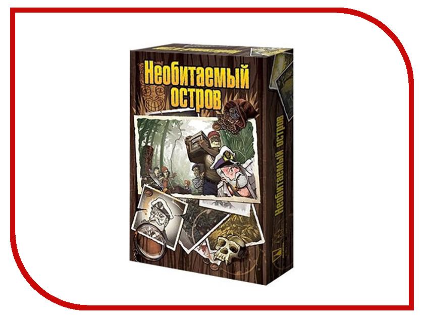 Настольная игра Magellan Необитаемый остров MAG10934 кувалда сибртех 10934