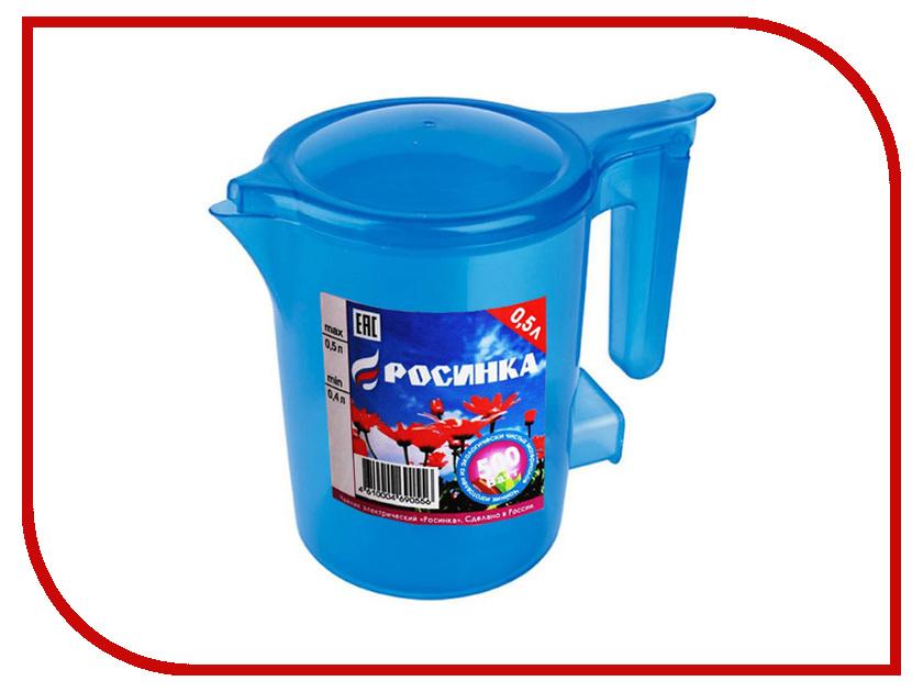 Чайник Росинка ЭЧ 0.5/0.5-220 Blue