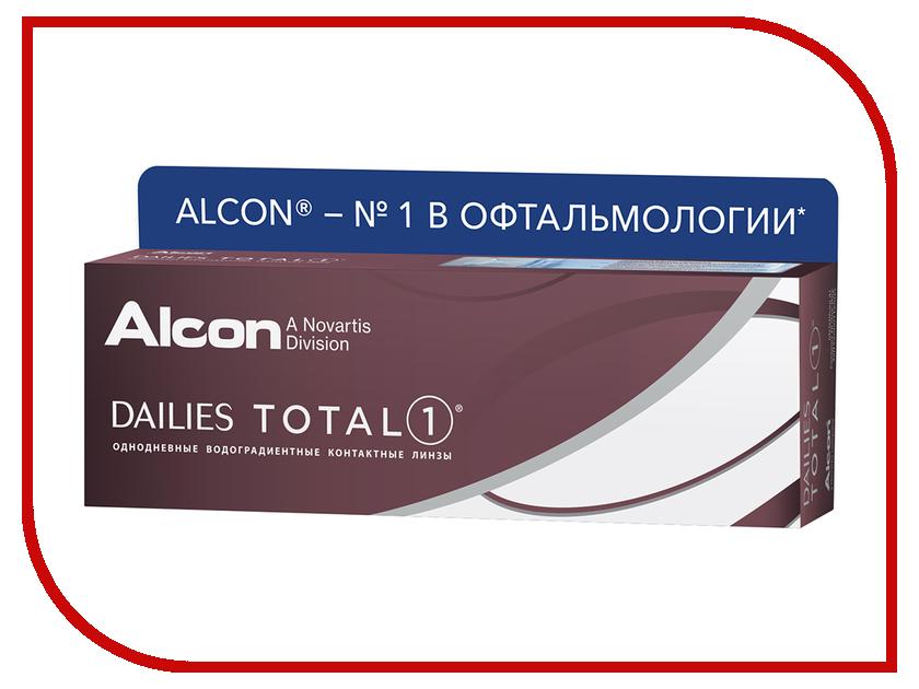 Контактные линзы Alcon Dailies Total 1 (30 линз / 8.5 / -4.75) мини плита газовая kovea кgr 1503 кgr 1503 000 00 цвет серый металлик черный