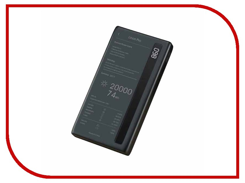 Аккумулятор Remax Linon Pro RPP-73 Power Bank 20000mAh Black