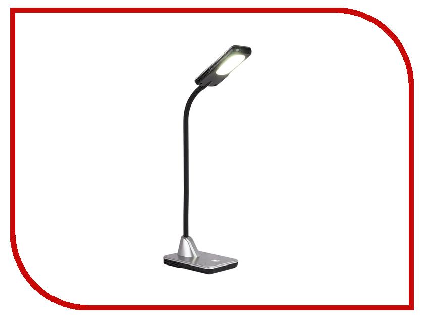 Настольная лампа Artstyle TL-312SD Silver pro svet light mini par led 312 ir