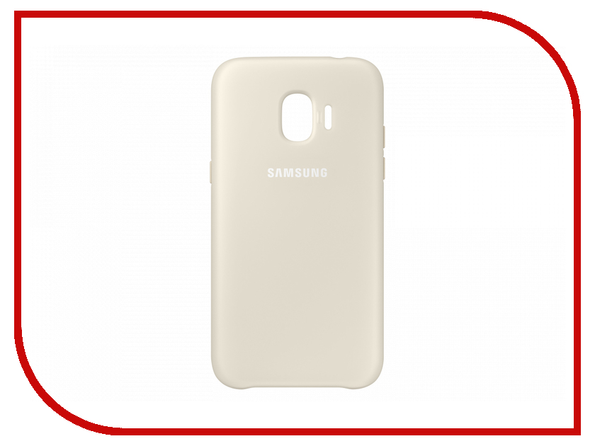 Аксессуар Чехол Samsung Galaxy J2 2018 Dual Layer Cover Gold EF-PJ250CFEGRU чехол samsung dual layer cover j2 2018 gold