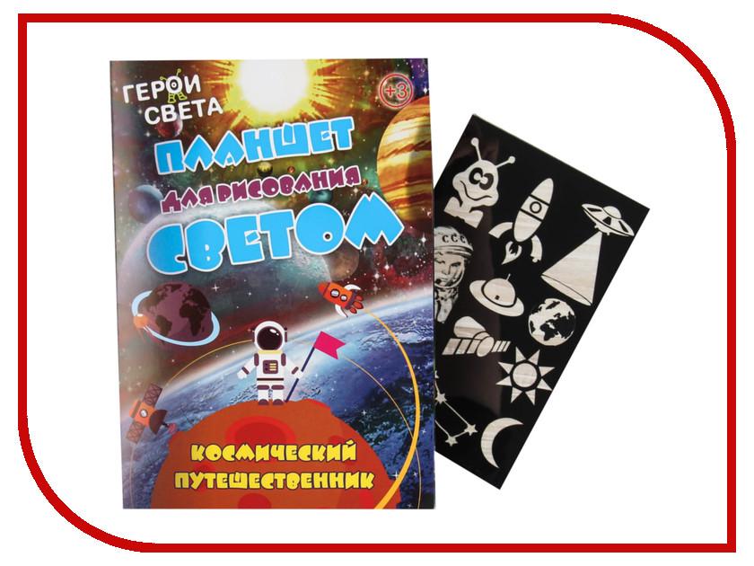 Набор АнгараПромсервис-Групп Световой планшет мини Космический путешественник А5