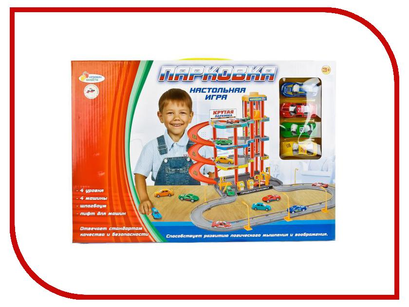 Игрушка Играем вместе B1088947-R игрушка играем вместе мстители 352 r