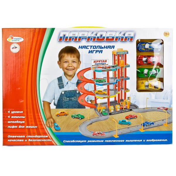 Игрушка Играем вместе B1088947-R игрушка играем вместе b1630778 r