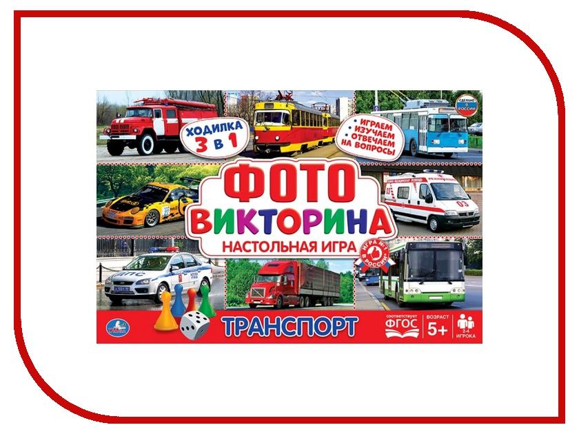 Настольная игра Умка Фотовикторина Транспорт 4690590138458 умка обучающий планшет winx club 60 программ умка