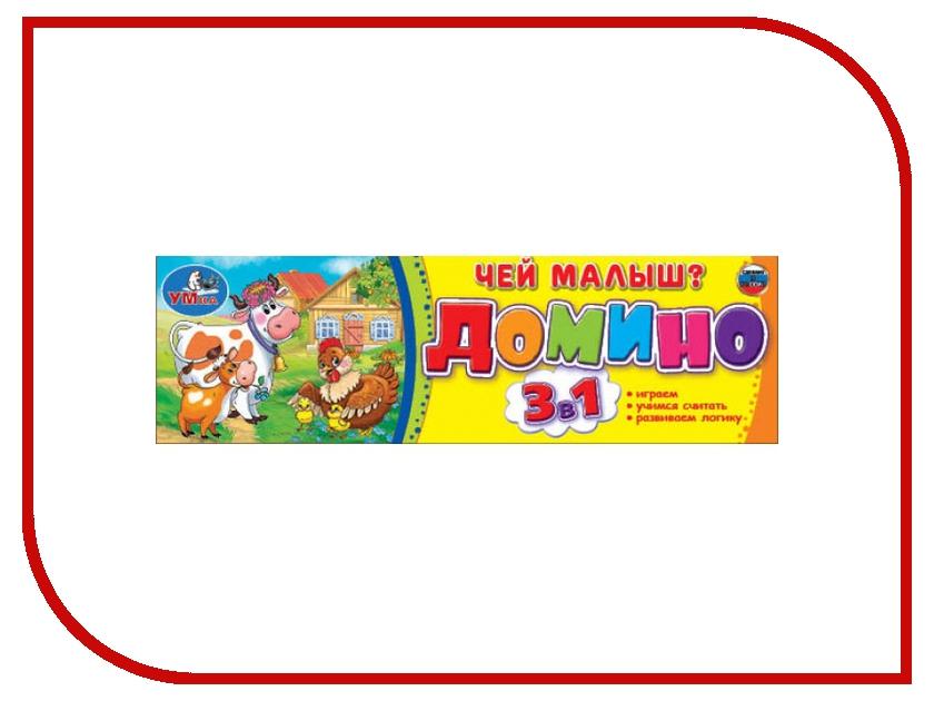 Настольная игра Умка Домино Чей Малыш 4690590121504