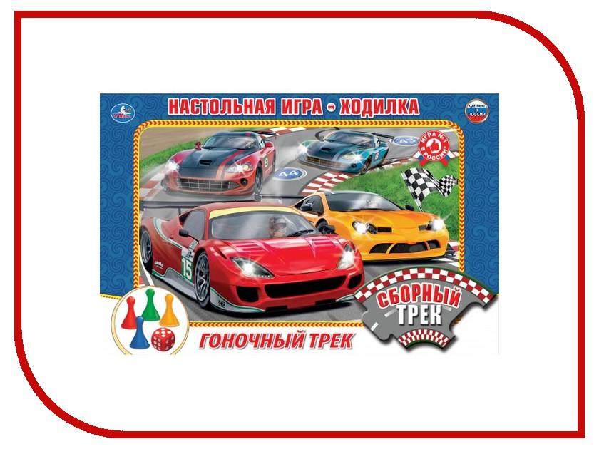 Настольная игра Умка Гоночный Трек 4690590127032 ecoiffier игровой набор конструктор гоночный трек 94 элемента