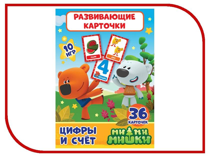 Настольная игра Умка Развивающие карточки Мимишки Счёт 4690590137666 настольная игра умка пазлы транспорт 4690590137987