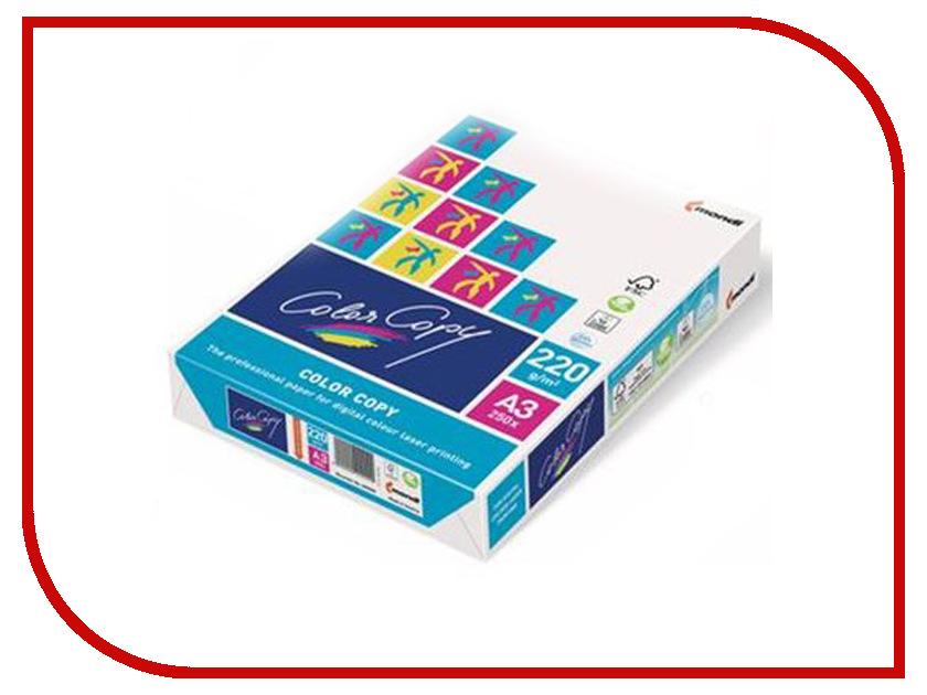 Бумага Color Copy A3 220g/m2 250 листов 110716 недорого