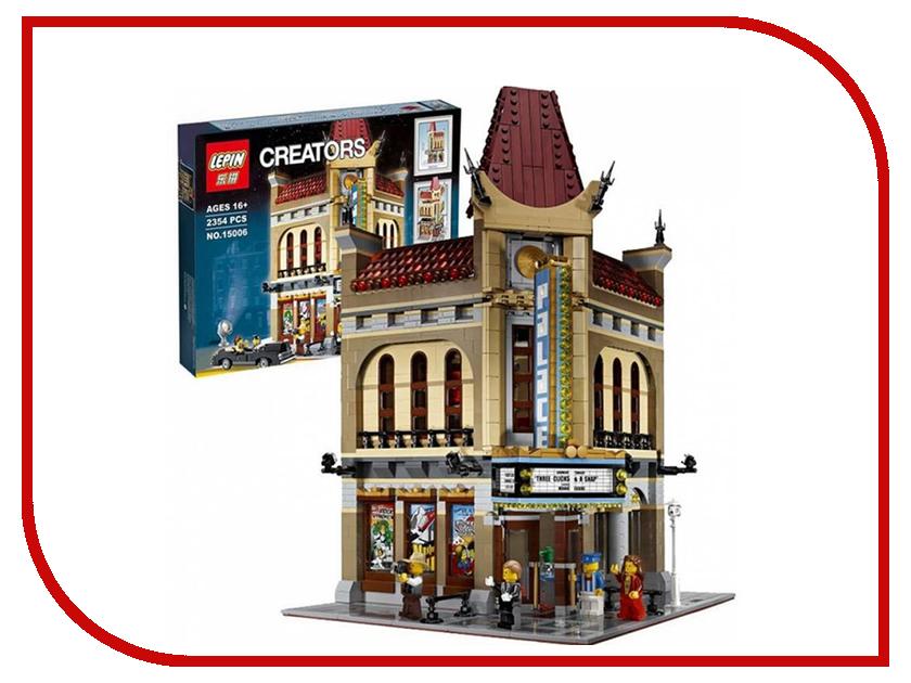 Здесь можно купить Кинотеатр Палас  Конструктор Lepin Creators Кинотеатр Палас 2354 дет. 15006 Конструкторы